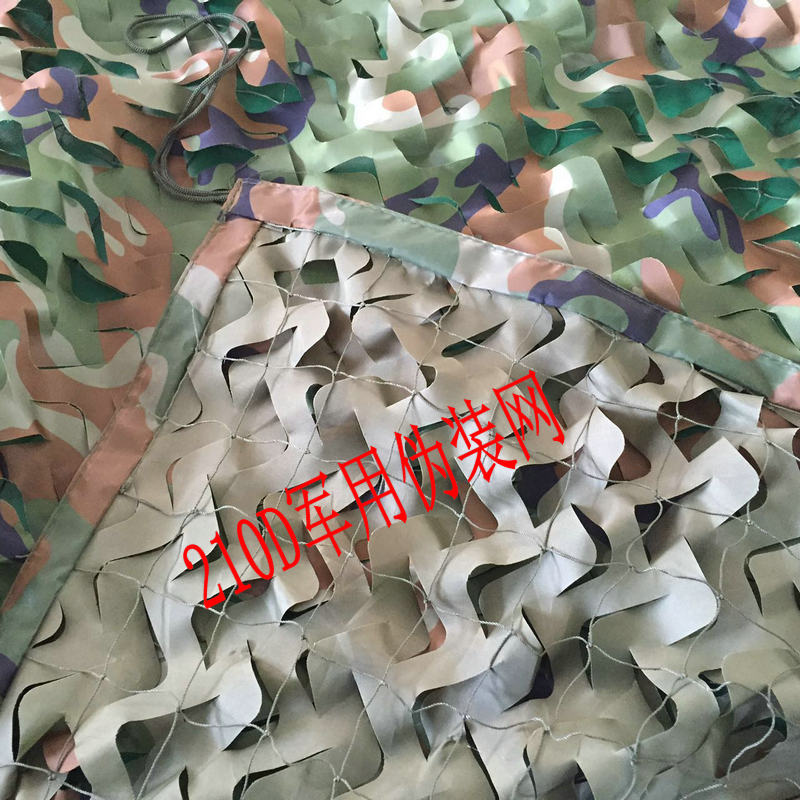 Factory anti-air shot camouflage net camouflage net camouflage net camouflage net camouflage net decorative net