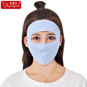 夏季全脸防晒面罩口罩遮阳护脸薄款透气夏天户外骑行蒙面