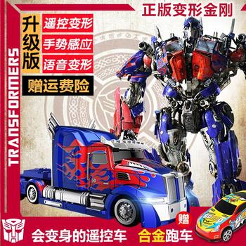 Genuine remote control transformer toy boy Bumblebee Optimus Prime car robot model dinosaur steel
