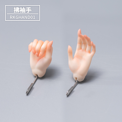 taobao agent Ringdoll Ring Humanoid Sleeve Sleeve Hand Fitting RKGhand01 Four-point Female BJD Doll SD Universal