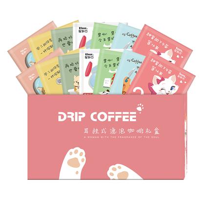 14包装 歌睿兹挂耳咖啡7种口味混装 挂耳式咖啡粉现磨黑咖啡