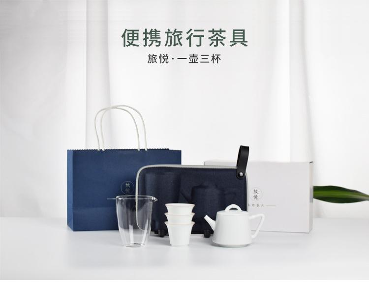 Ceramic travel story kung fu tea set suit portable bag with white porcelain little teapot teacup household contracted tea