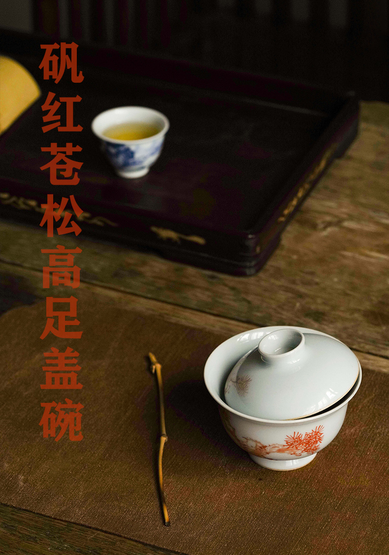 High - end checking hand - made ceramic story town tureen three tureen only single alum red pines footed tureen