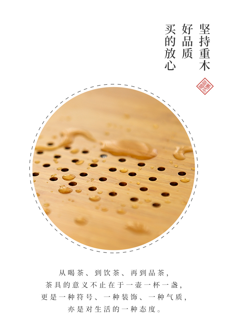 Ceramic tea tray story drop household dry tea saucer plate of drainage water moving small kung fu tea set