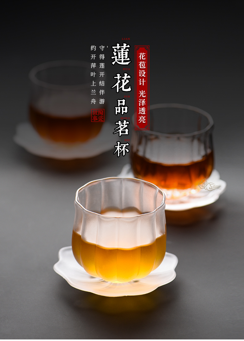 The Personal story of pottery and porcelain teacup glass special tea master cup single CPU Japanese kung fu tea leaf sample tea cup