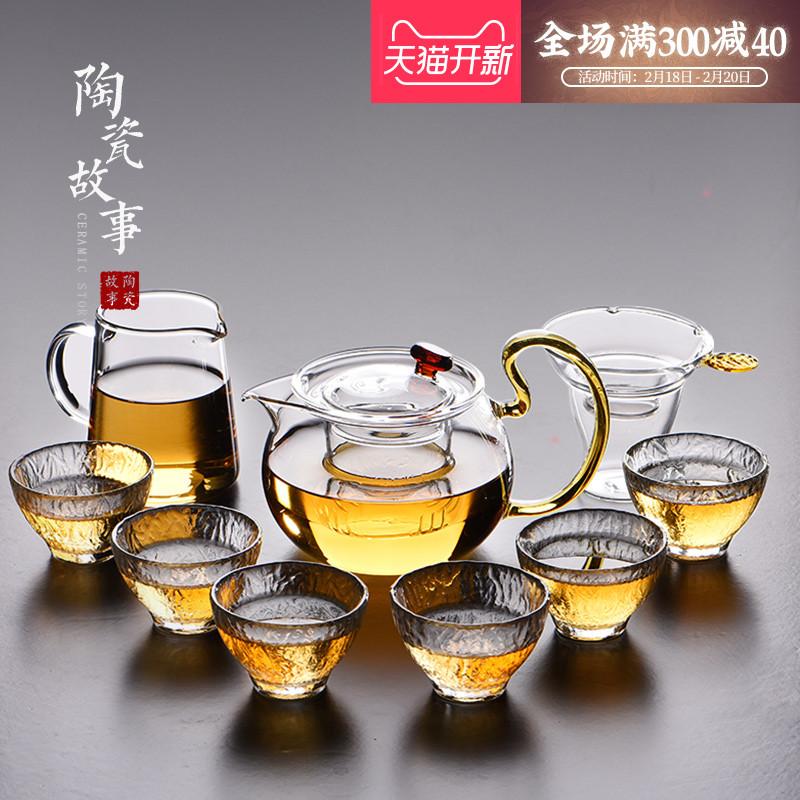 全玻璃茶具套装透明功夫茶杯6只装家用简约煮茶壶日式红茶泡茶器