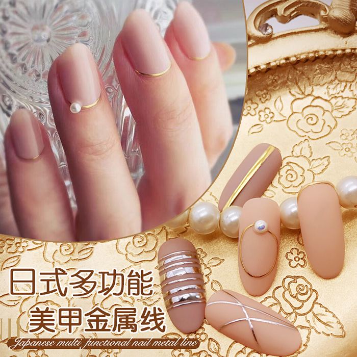 Nail Art multi-functional stretch curved metal wire Japanese ...