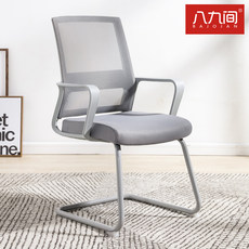 Computer chair office chair conference chair back chair bow desk chair home modern simple comfortable long sitting