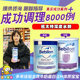 Ning Meng's mother and baby allergies to deep hydrolyzed milk powder with pepti MCT milk protein