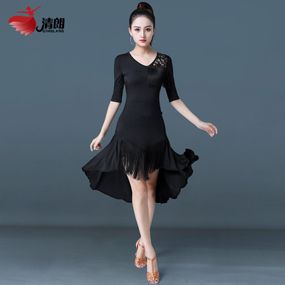 Clear Latin Dance Dress Female Adult Dance Gongfu High-end tassels Sleeve Rumba Performing Dresses
