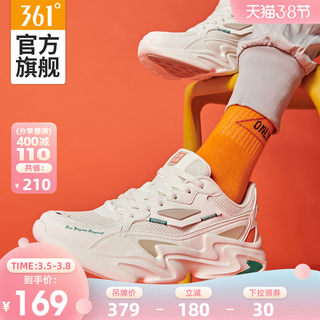 361 men's shoes sports shoes 2021 spring and summer white Lingmo old shoes trend retro shoes all-match casual shoes men
