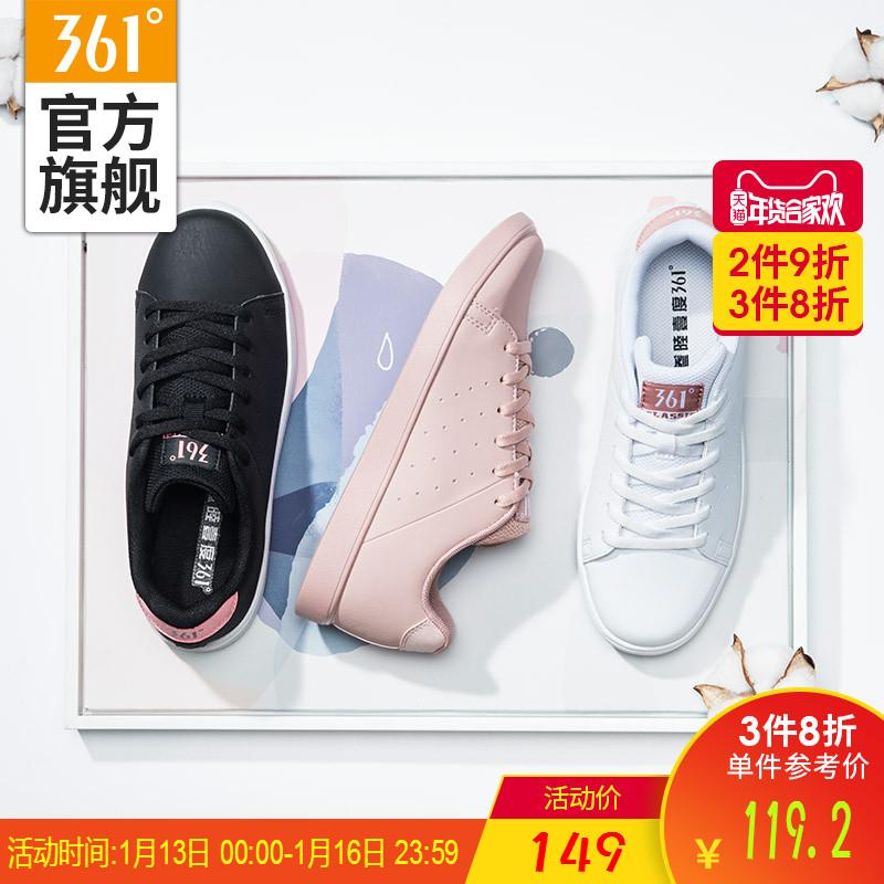 Giày thể thao nữ 361 Giày mùa đông mới 2018 màu trắng thoáng khí 361 giày skate Giày nữ màu trắng