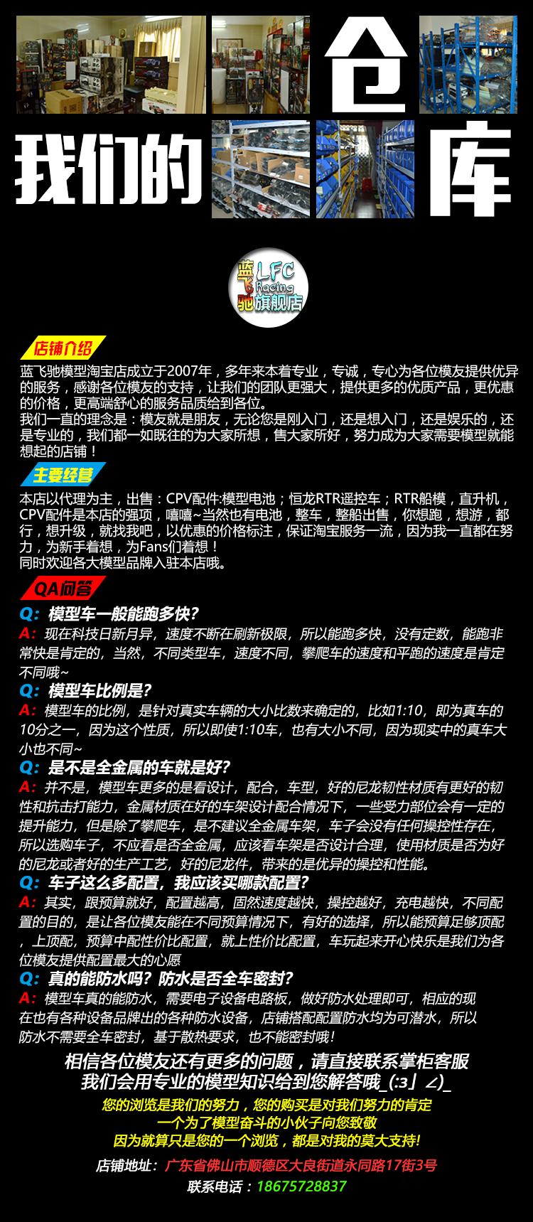 【新品特惠】Xpress Execute XQ2S 110電動房車 競速平路車架KIT電房RC遙控車-JYL31985