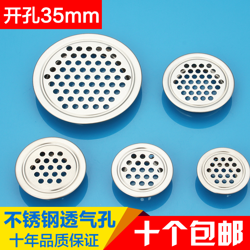 Stainless Steel Shoe Cabinet Wardrobe Vent Wardrobe Wardrobe Ventilation  Vents Ventilation Holes Hole Cover Breathable Cover 35