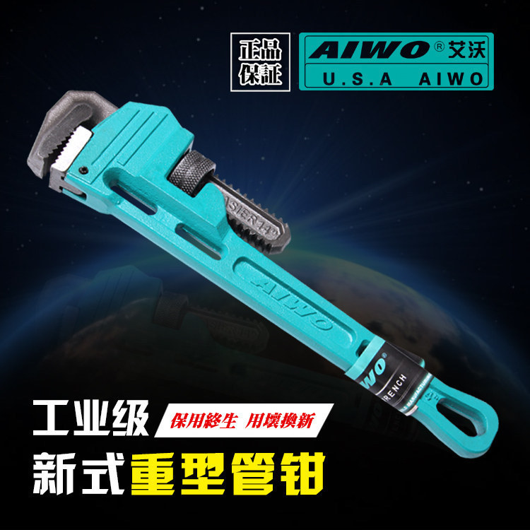 USD 8.59] Avon pipe vise pipe vise pipe clamp wrench plumbing pipe ...