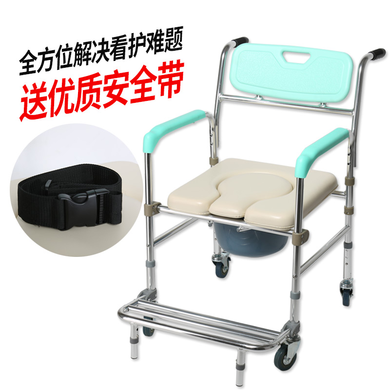 Pleasant Usd 65 55 Yade Aluminum Alloy With Wheel Chair Folding Bath Pdpeps Interior Chair Design Pdpepsorg