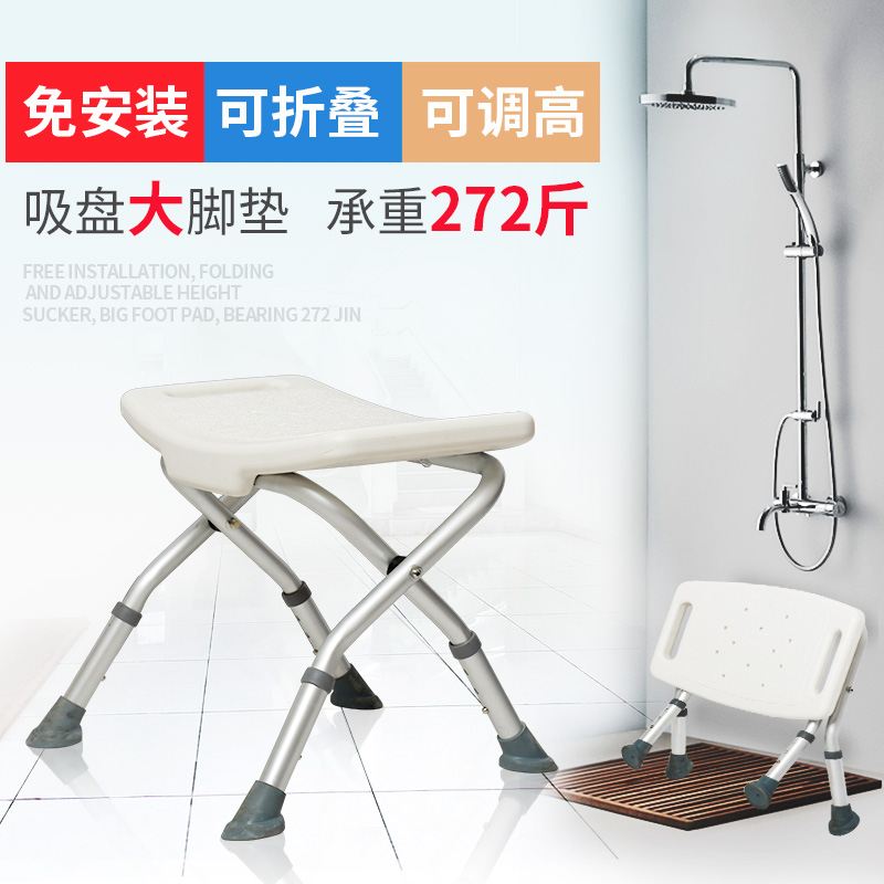 Admirable Usd 25 94 Elderly Folding Bath Chair Shower Chair Disabled Pdpeps Interior Chair Design Pdpepsorg