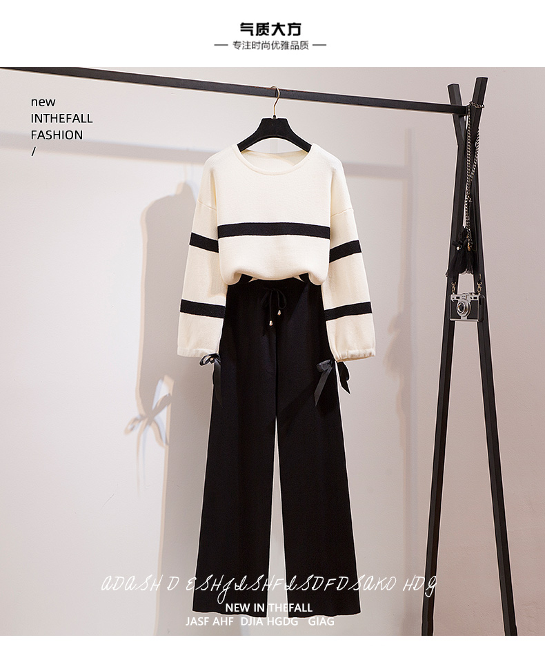 Broad-legged pants set 2020 new women's autumn/winter fashion striped knitted sweater casual pants two-piece set 31 Online shopping Bangladesh