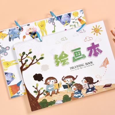 【买二送一】【烈儿专享】卡通A4绘画本图画本马克笔专用幼儿园儿童手绘涂鸦活页加厚岁幼儿水彩本可爱画本
