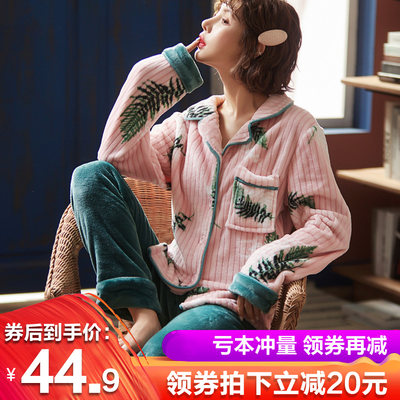 Pajamas women's winter coral velvet thickening plus velvet autumn and winter ladies cute outer wear spring and autumn flannel home service suit