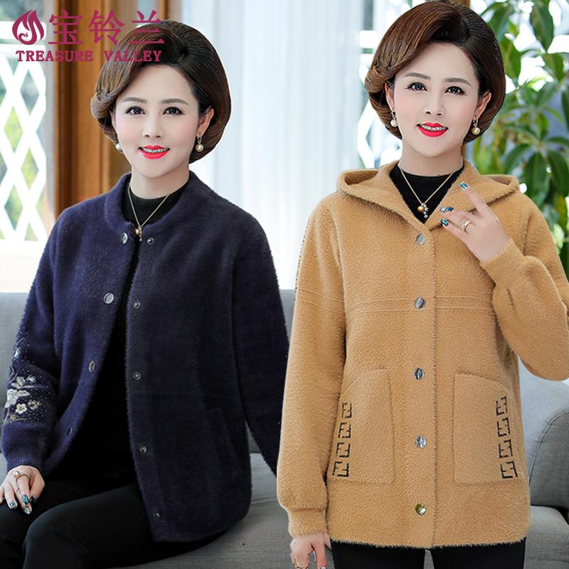 Quần áo mùa đông cho phụ nữ trung niên và cao tuổi giả nhung nhung trung niên của mẹ mùa xuân áo khoác len phong cách nước ngoài - Phụ nữ cao cấp