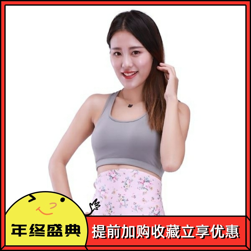 Moxa flannel đai để bảo vệ bụng Moxa flannel bụng tạp dề cotton ấm eo hỗ trợ - Bellyband