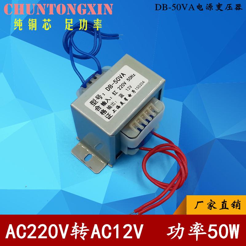 EI66 источник питания трансформатор 220V/380V поворот 6V/9V/12V/15V/18V/24V моно,парный 50W/VA