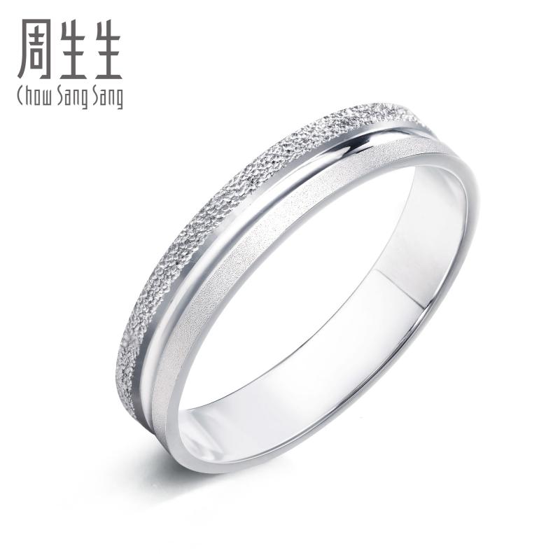 Неделю сырье сырье Promessa любовь три сырье любители платина платина кольцо кольцо 37096R оценка