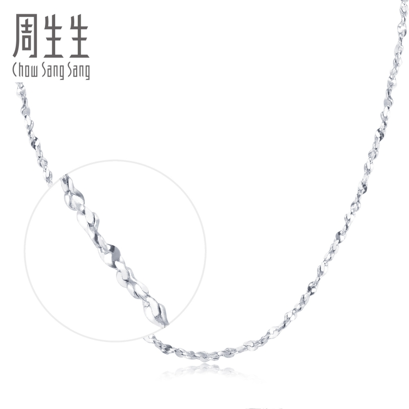 Chow Sang Sang Pt950 Platinum Gem Star Necklace Joker Chain 32147N Ценообразование