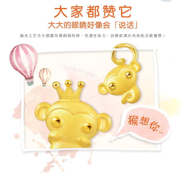 monkey790-3非皇冠猴款-終稿_05.jpg