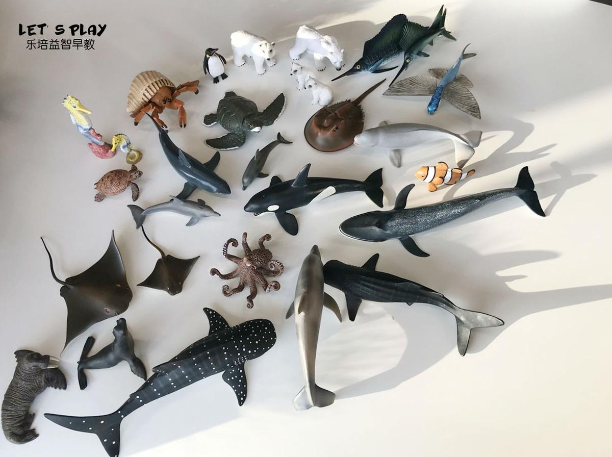 儿童仿真海洋生物动物模型玩具白鲸鲨鱼北极熊章鱼海龟海豚企鹅