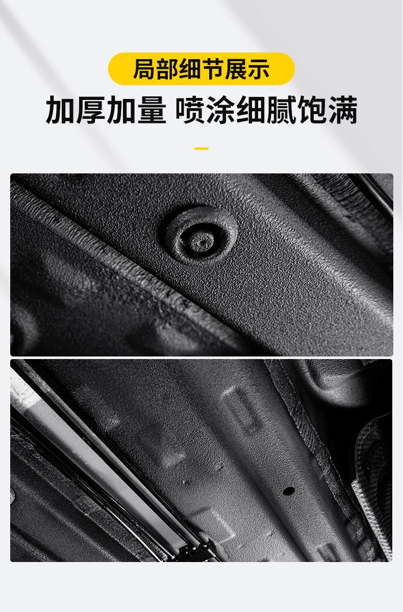汽车底盘装甲自喷防锈漆底盘隔音防腐胶橡胶树脂护甲快干颗粒粒胶详细照片