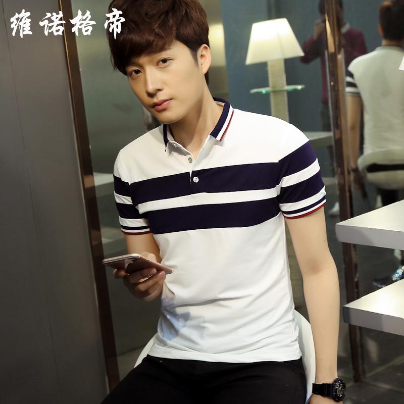 维诺格帝夏季短袖t恤男韩版薄款半袖翻领Polo衫潮流上衣打底衫