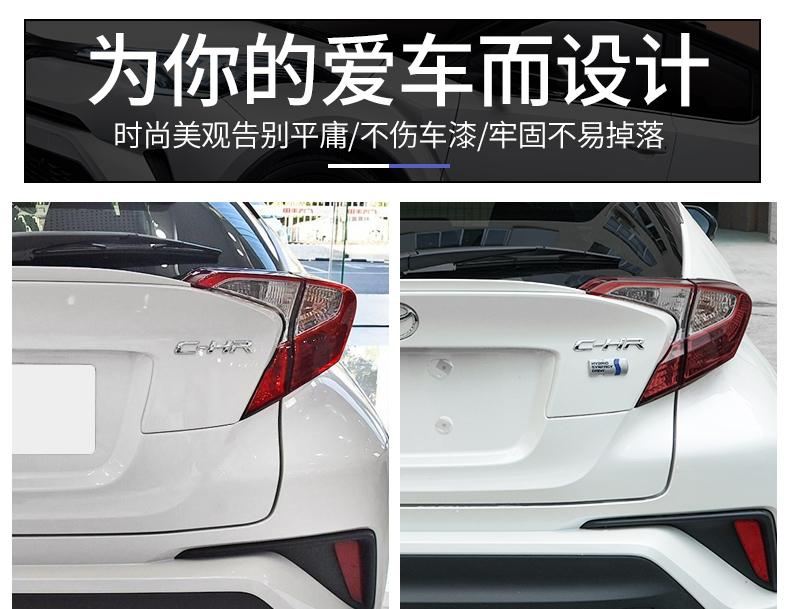 Tem Trang trí Cho Toyota C-HR - ảnh 17
