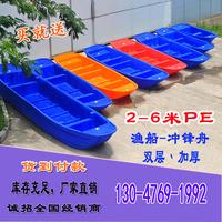 Пластиковая лодка лодка для рыбалки утепленный двухслойный Рыбацкая лодка, стеклянная стальная лодка широкая Прогулочный катер для катера