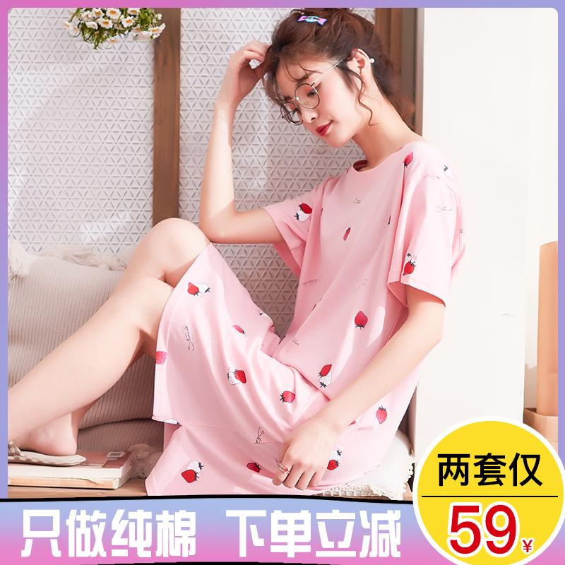 睡裙女夏睡衣纯棉薄款韩版a睡衣学生短袖宽松可爱夏季可外穿家居服