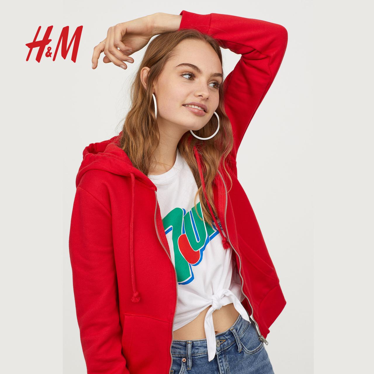H&M DIVIDED女装卫衣外套开衫 宽松休闲连帽拉链上衣 HM0548546