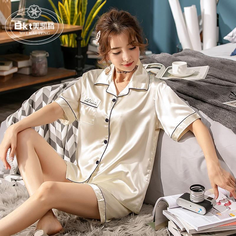 睡衣女士夏季薄款冰丝绸短袖纯色两件套装韩版大码短裤家居服夏天