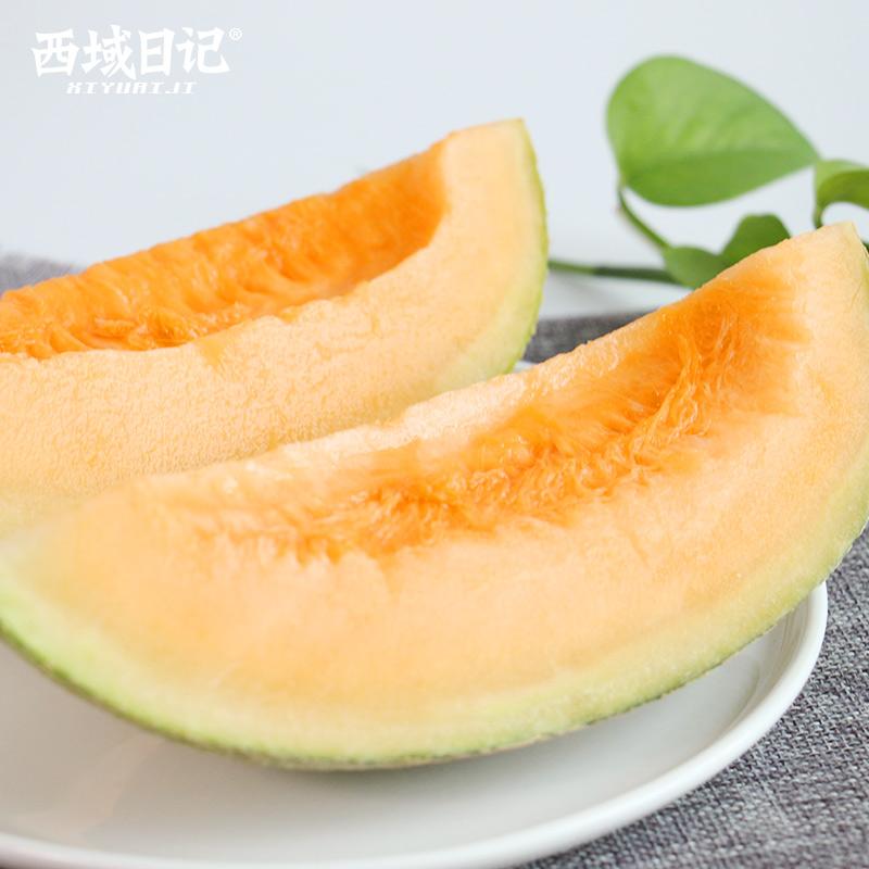 西域日记 新疆哈密瓜10斤带箱吐鲁番新鲜甜蜜瓜一箱西州密水果