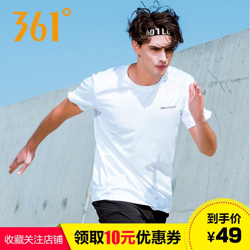 【361度】圆领吸汗透气健身短袖T恤