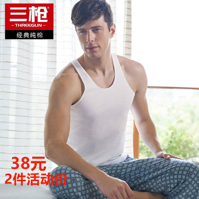 Three shot vest men's cotton 42 sweat cloth sports loose comfortable bottom thin vest middle-aged 30139