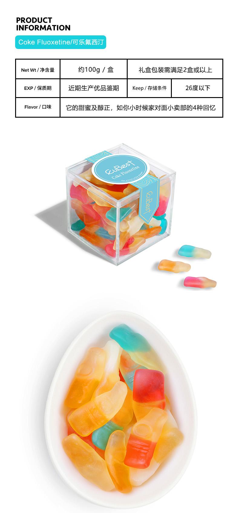 EUBEST 悦伴 小立方香体糖 聚划算+天猫优惠券折后¥14.9包邮(¥29.9-15)多味可选