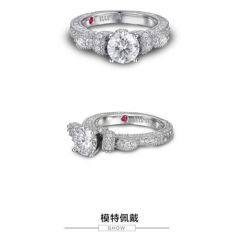 法国 ELLE 比钻石更闪 莫桑石戒指 图2