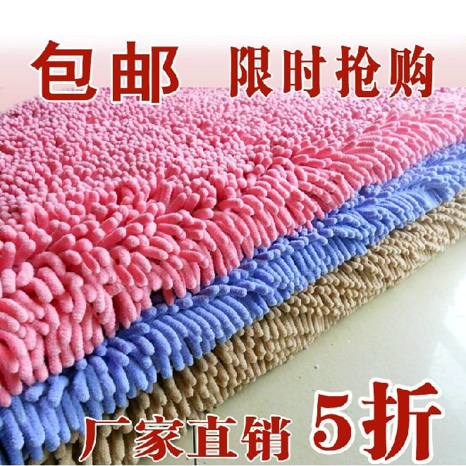 特价客厅地毯卧室地毯飘窗地毯沙发垫特价雪尼尔地毯折扣定制包邮
