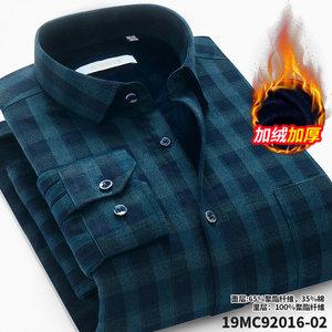出口量全国第一 罗蒙 男士冬季加绒保暖 商务休闲衬衫 主图