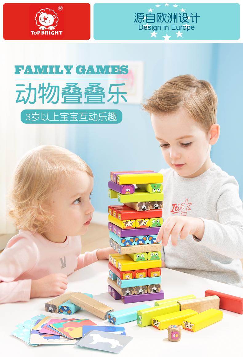 特宝儿 叠叠乐抽搭积木 儿童益智桌游玩具 天猫优惠券折后¥39.9包邮(¥59.9-20)
