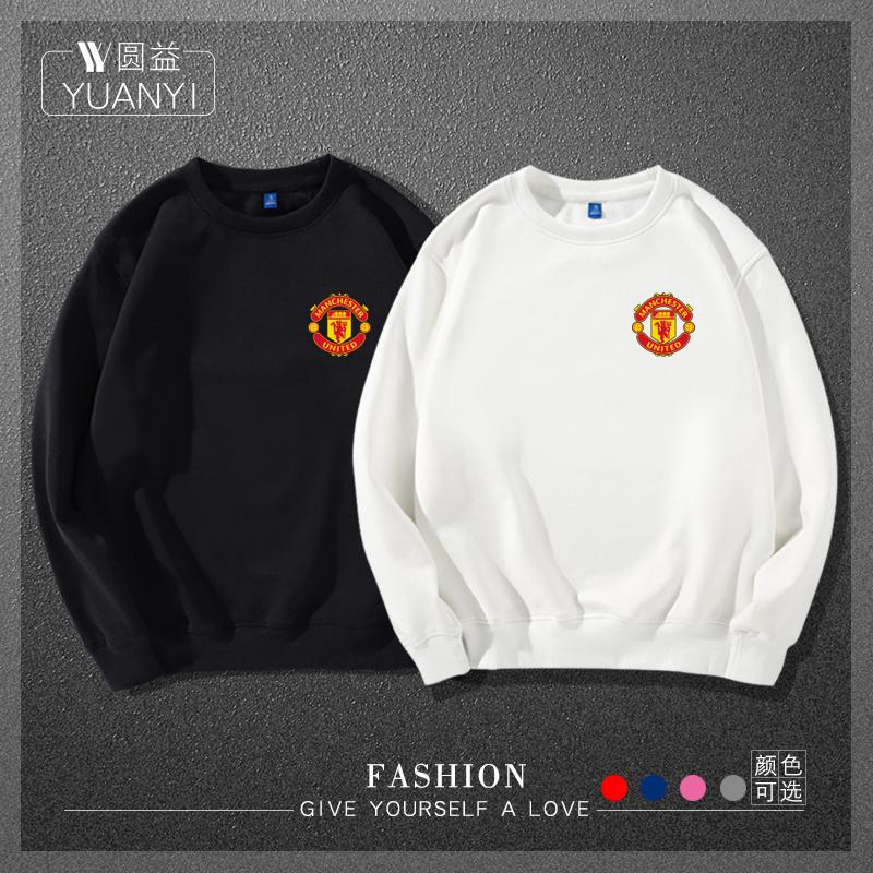 足球运动曼联卫衣欧冠曼彻斯特(英语Manchester)时尚训青少年卫衣