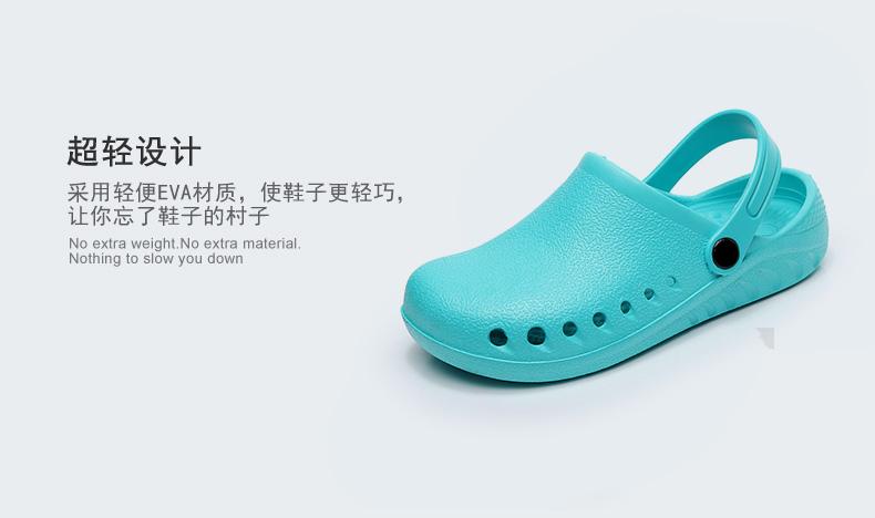 Hoạt động phòng dép giày nữ bác sĩ làm việc trong phòng thí nghiệm trượt Baotou y tế phẫu thuật y tá ngăn ngừa kim đâm giày thở