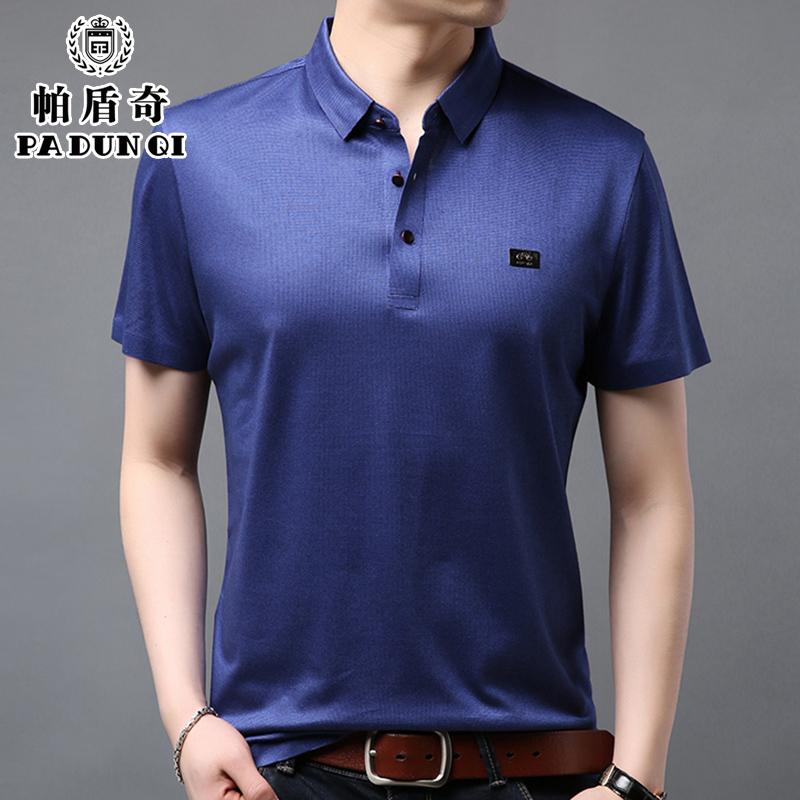 中年短袖男士t恤双丝光棉夏季有带领纯色POLO衫宽松冰丝潮体