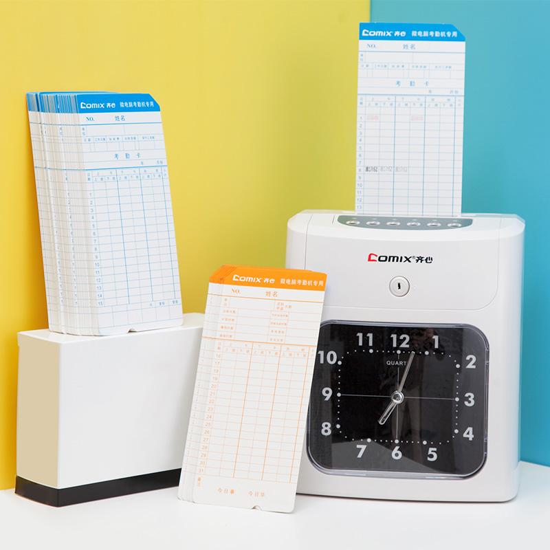 Qixin attendance machine paper card punching machine punch clock